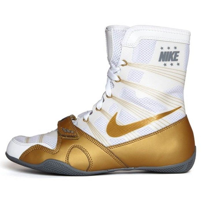 finest selection 73368 f2e06 Nike Hyper KO Boxing Boots - White Metallic Gold
